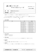 FA-D-0172
