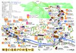 瀬音の湯からの距離 ※武蔵五日市駅まで約6km
