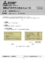 BFP-A6079-0124