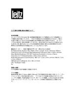 【CLT】ライツ株式会社