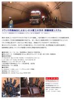KT-130046-A - 株式会社アルファ・プロダクト