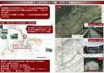 中信平小水力発電所(農林水産省)