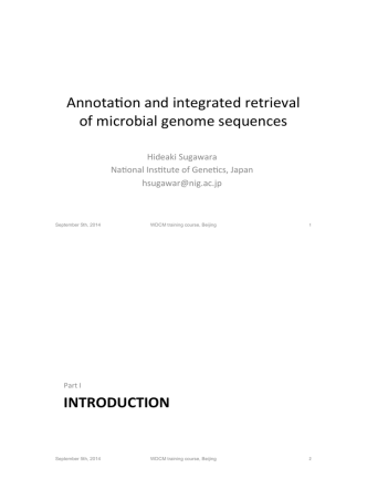 Annotation and integrated retrieval of microbial genome