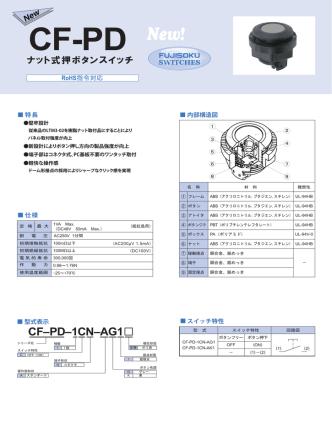 CF–PD–1CN–AG1