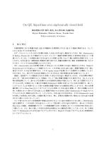 On QE Algorithms over algebraically closed field (Computer Algebra