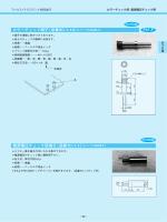カラーチェック端子[品番SC-1-1A] 電源電圧チェック用端子[品番TC-1-1