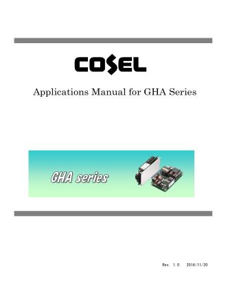 Applications Manual for GHA Series