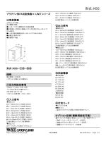 形式:KBS - M