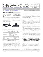 VOL.16 No.10 5月31日号(620kb,5p)