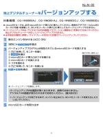 No.N-02 - Panasonic