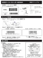 ダウンロード - メディア九州