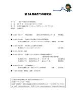 詳細PDF - KIT 情報科学センター