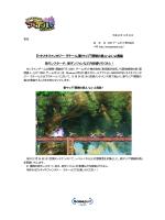 『トキメキファンタジー 『トキメキファンタジー ラテール』新