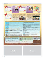 平成27年1月号 8面 (pdf, 292.92KB)