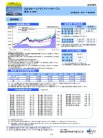 PDF:349KB - DIAMアセットマネジメント