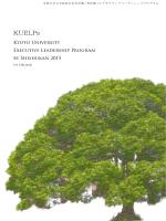 パンフレット(1st Circular) - 京都大学 大学院 総合生存学館 思修館