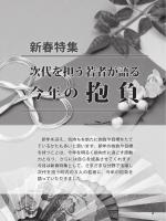 2-5ページ - 小国町役場