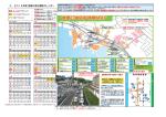 (8)2014年度 宮島口周辺混雑カレンダー・駐車場マップ