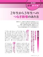 PDFダウンロード - ベネッセ教育総合研究所