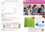 33期 - 小松市レクリエーション協会