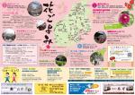 yokokana-vol.23 p4-p5