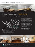 lia Style 22 Model 【Re:D】