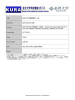Page 1 Page 2 Page 3 前 期 ド イ ツ 文学史 (Deu鮨che Litetatur im
