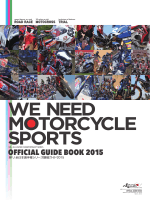 OFFICIAL GUIDE BOOK 2015