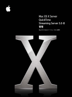 Mac OS X Server QuickTime Streaming Server 5.0 の管理
