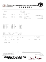 北 海 道 富 良 野 市;pdf
