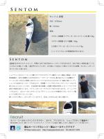 セントム 新艇 葉山セーリングカレッジ・葉山シーカヤッククラブ;pdf