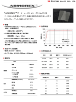スライド 1 - セントラル硝子;pdf