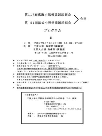 2015年3月28日(土);pdf