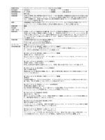 科目群G - 筑波大学