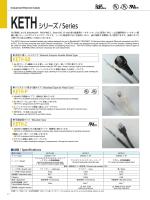 KETHシリーズ/ Series