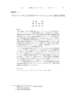 BJ-Vol.8 04 後藤智・徳田昭雄・善本哲夫.indd - R-Cube