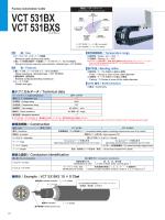 VCT531BX