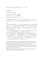 1 改訂第 2 版 妊娠高血 症候群 (PIH) 管理 ン 2014 Ⅷ 特殊 病態 1