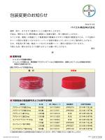 アダラートCR錠20mg/40mg