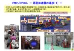(独立行政法人日本原子力研究開発機構)(3) (PDF:4057KB)