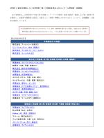 株式会社 アール・シー日音(EC) ジン・フォト・アート 木村 輝実(E) 株式