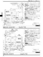 GBC-E11S・DV-E114-R GBC-E11S・DV-E114