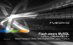 Flash-aware MySQL