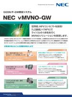 NEC vMVNO-GW 2014