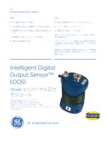 IDOS UPM - GEセンシング&インスペクション・テクノロジーズ