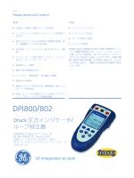 DPI 800 - GEセンシング&インスペクション・テクノロジーズ