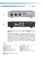 COLIS バランス型ヘッドフォン対応アンプ HPA-206