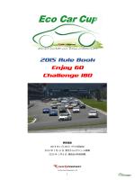 Eco Car Cup