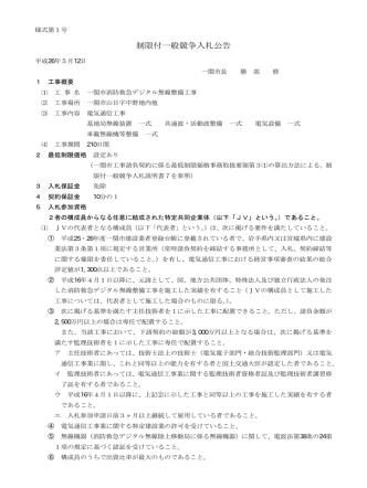71KB pdfファイル