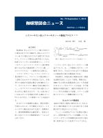 Vol.70(永原 肇)